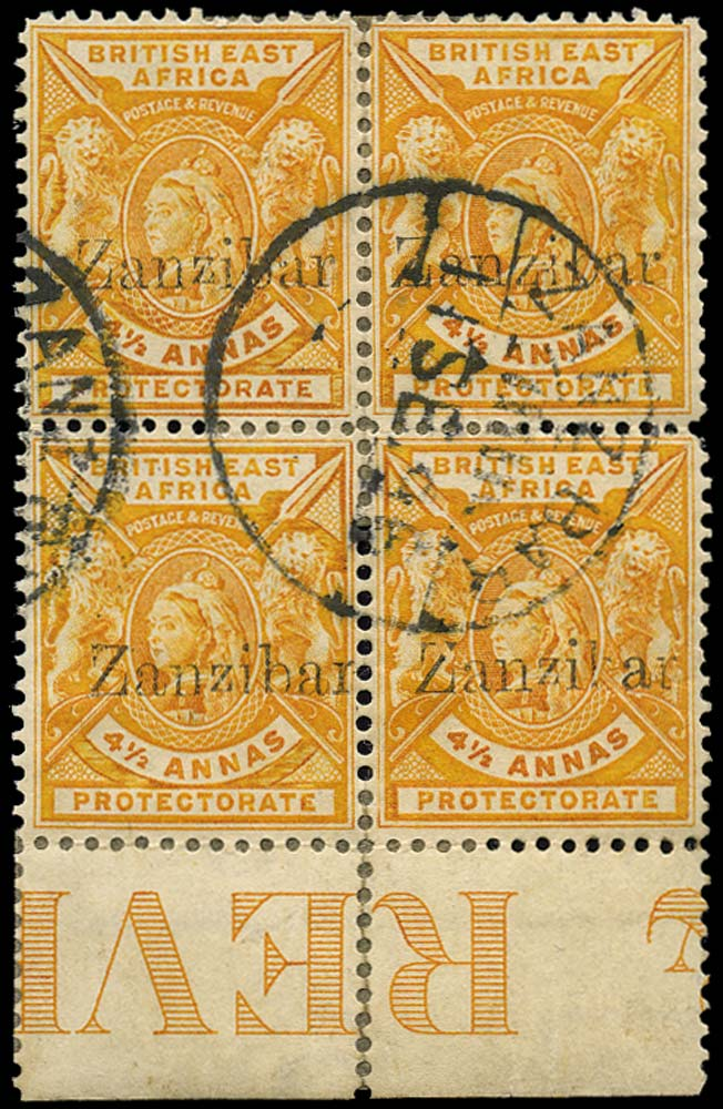 ZANZIBAR 1896  SG44/D/var Used 4½a Breaks in capital Z