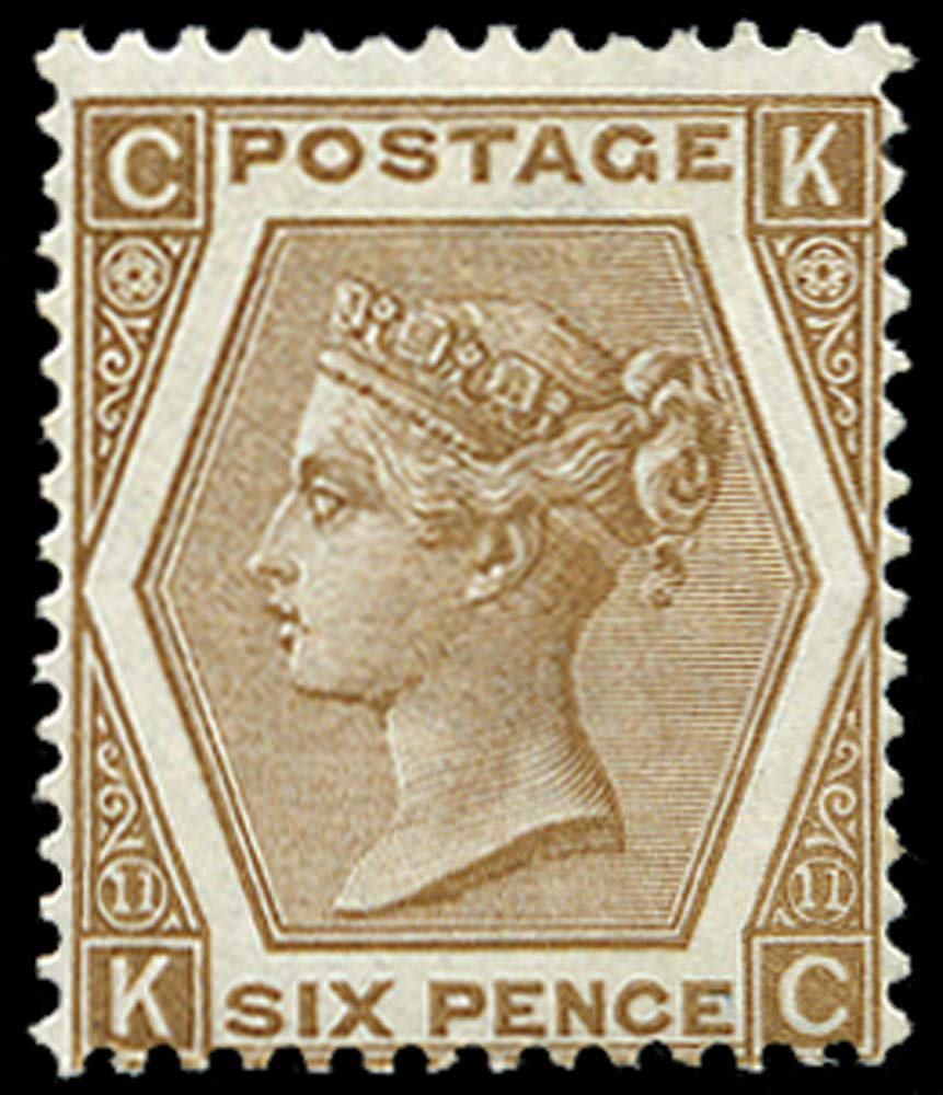 GB 1872  SG122a Mint