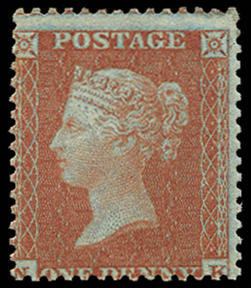 GB 1855  SG24 Pl.1 Mint