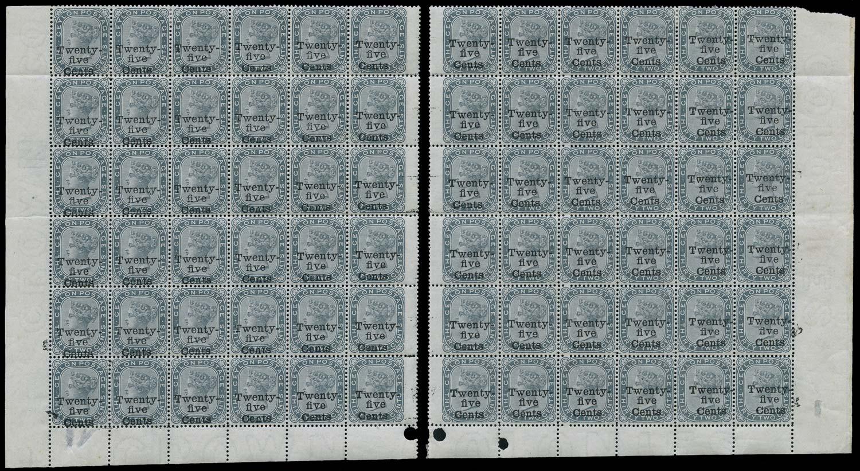 CEYLON 1885  SG167a Mint