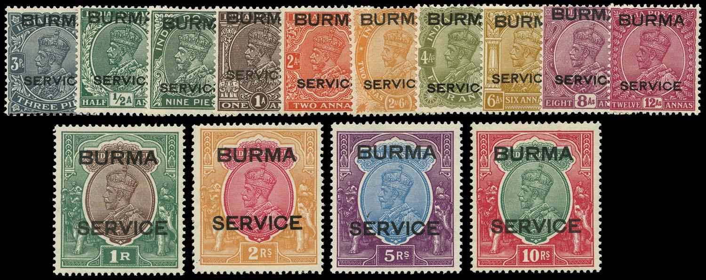 BURMA 1937  SGO1/14 Official
