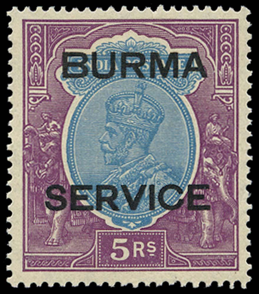 BURMA 1937  SGO13 Official