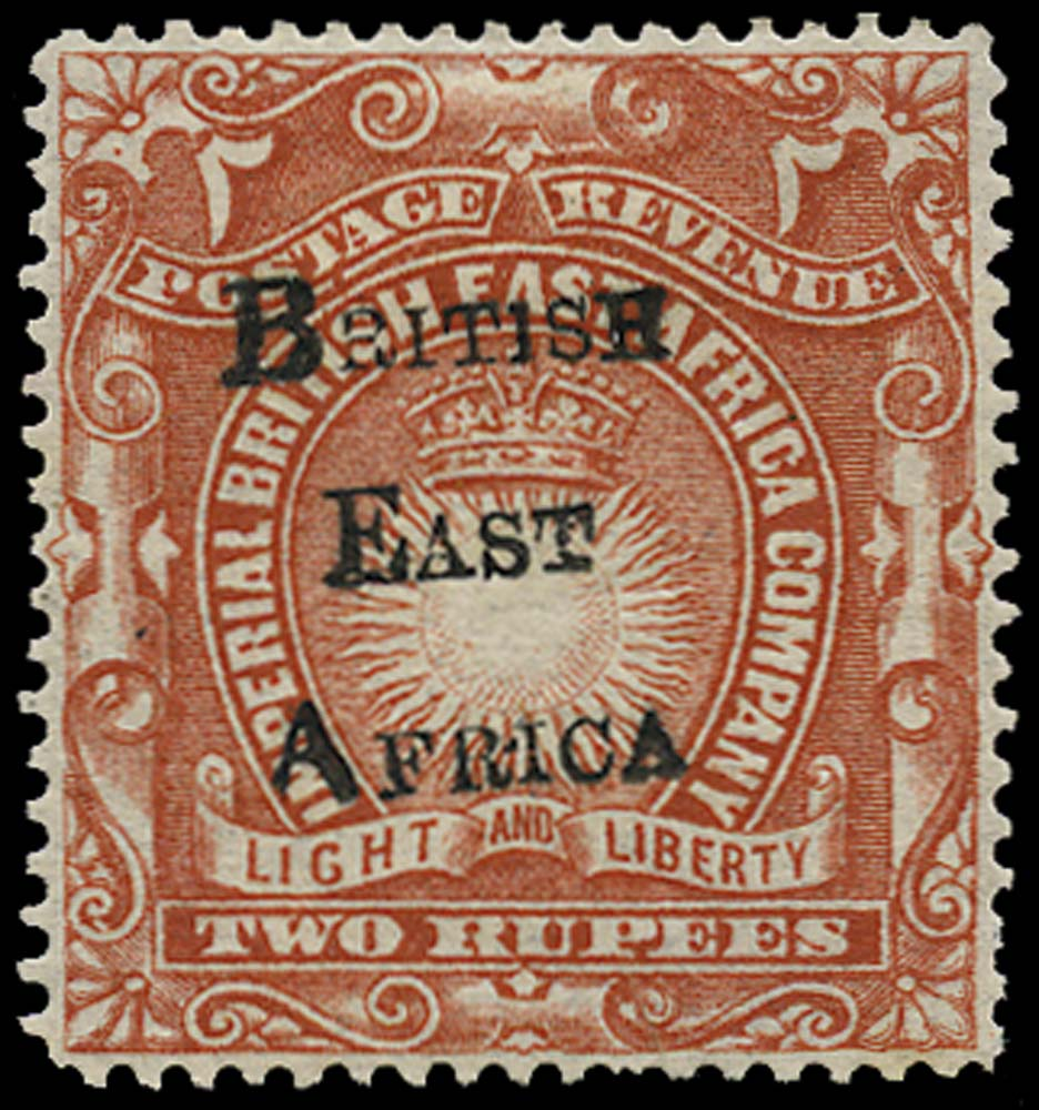 BRITISH EAST AFRICA 1895  SG44 Mint
