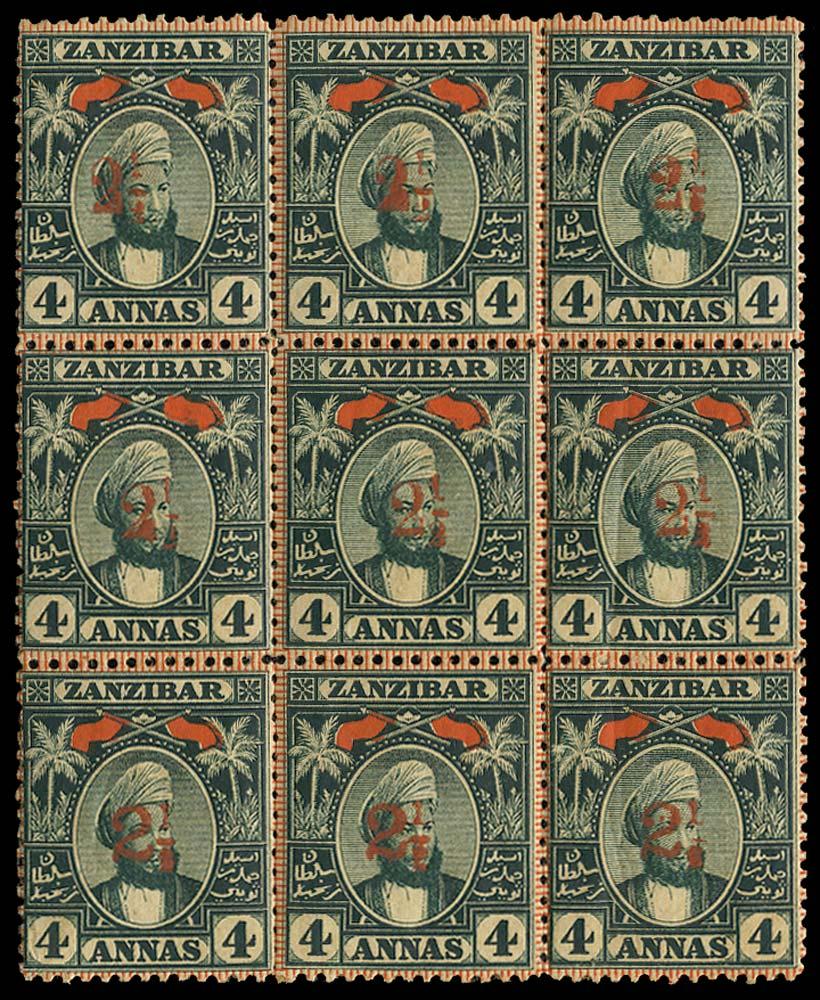 ZANZIBAR 1897  SG175/6 Mint