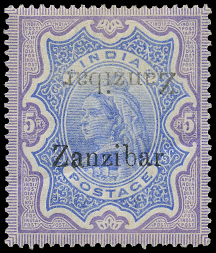 ZANZIBAR 1895  SG21l var Mint