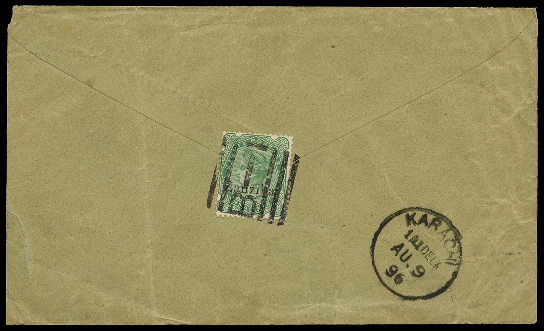 ZANZIBAR 1896  SG8var Cover