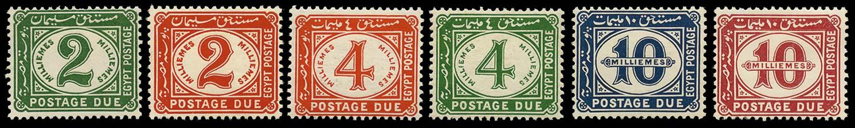 EGYPT 1921  SGD98/103 Postage Due