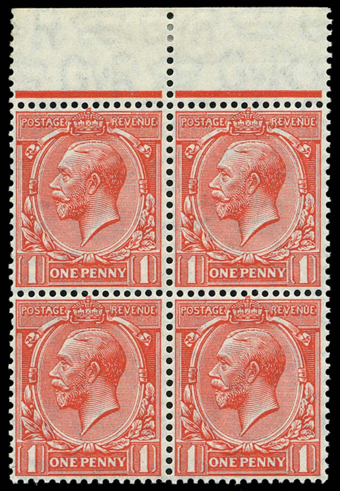 GB 1924  SG419b Mint Experimental block cypher paper