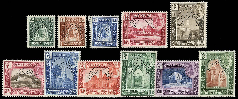 ADEN - KATHIRI 1942  SG1S/11S Specimen