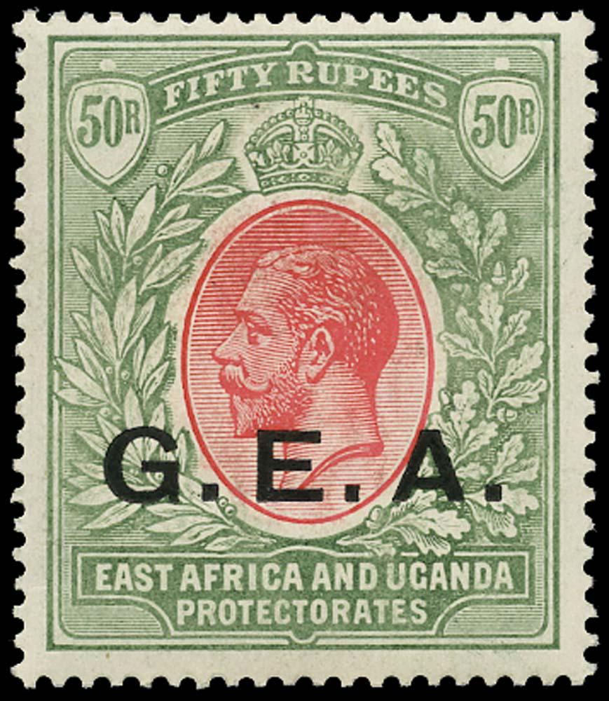 TANGANYIKA 1917  SG62 Mint