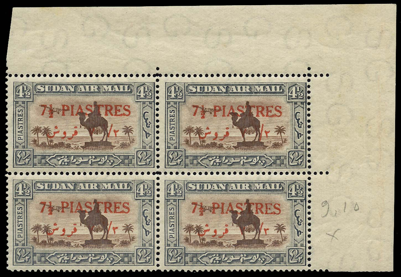 SUDAN 1935  SG72 Proof