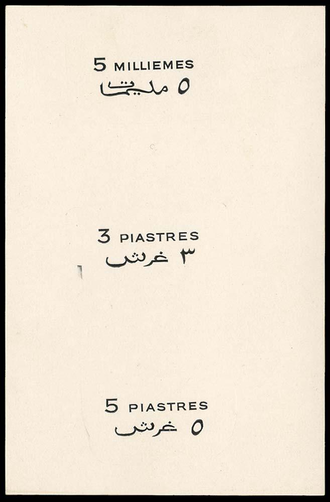 SUDAN 1938  SG74/7 Proof