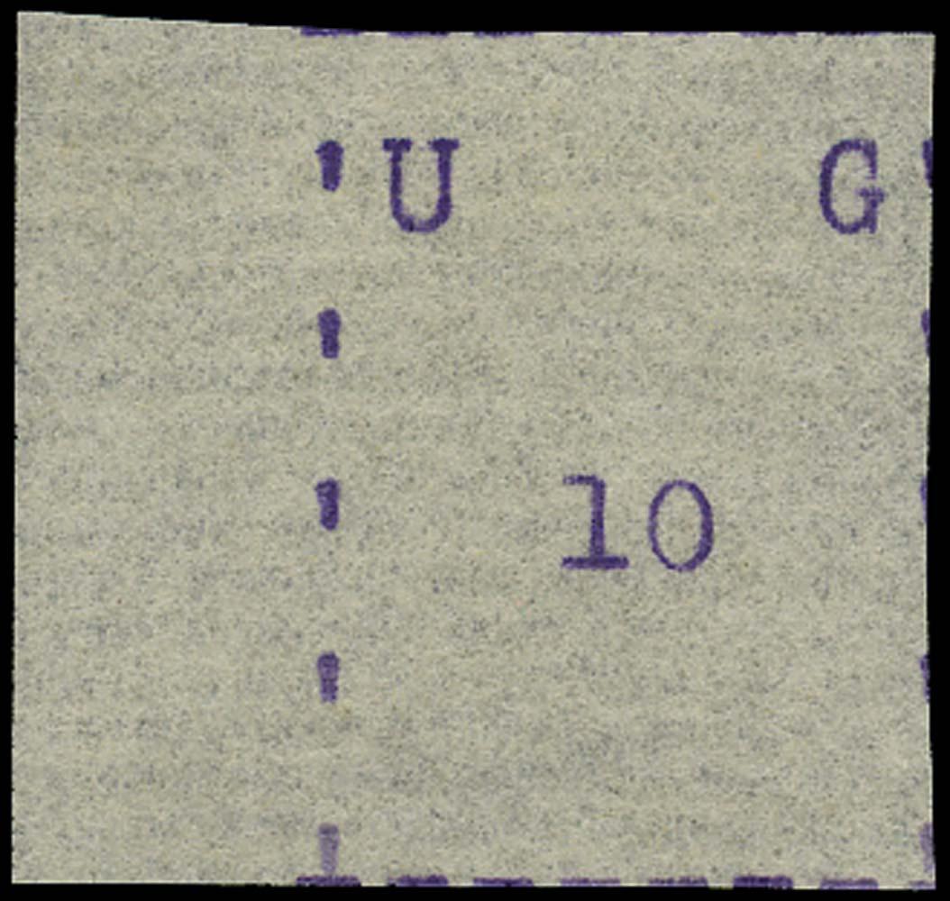 UGANDA 1895  SG36 Mint