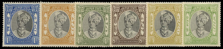 I.F.S. JAIPUR 1931  SG52/7 Mint