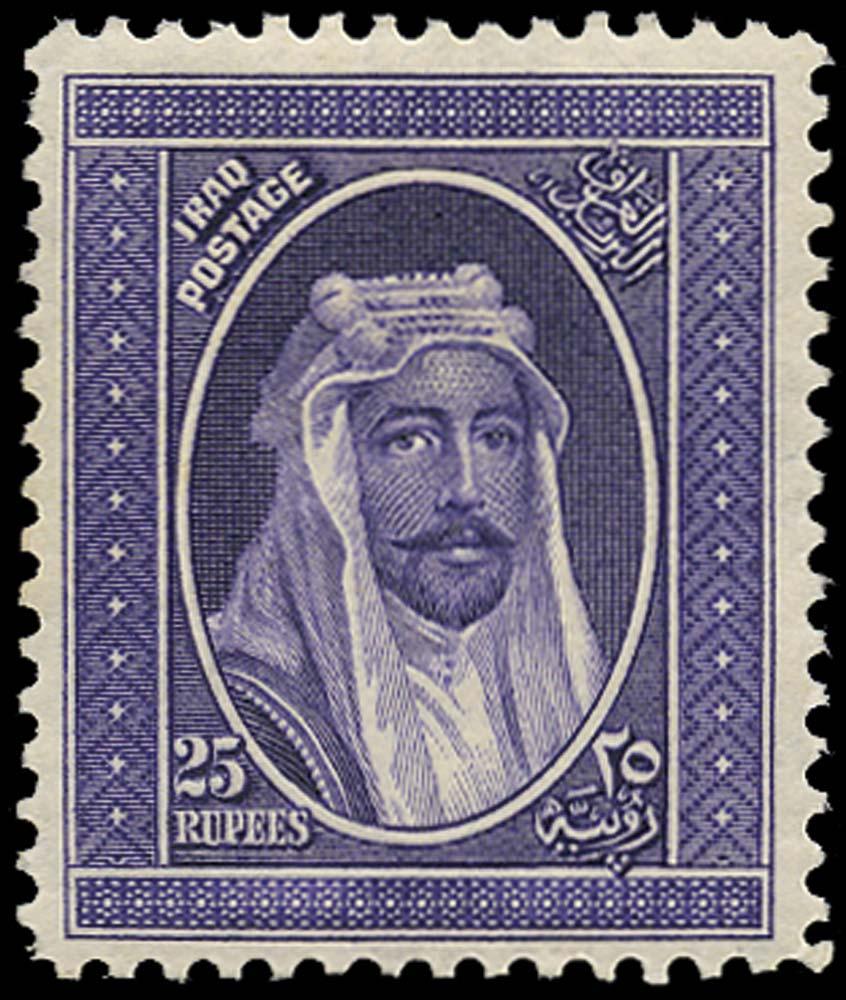 IRAQ BRIT OCC 1931  SG92 Mint