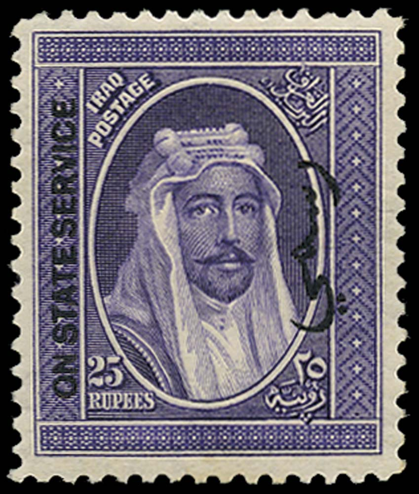 IRAQ BRIT OCC 1931  SGO105 Official