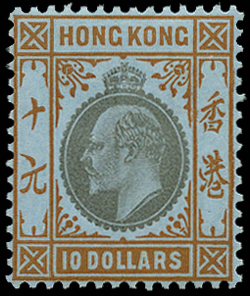 HONG KONG 1903  SG76 Mint