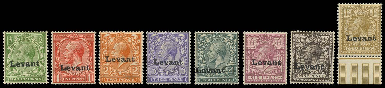BRITISH LEVANT 1916  SGS1/8 Mint