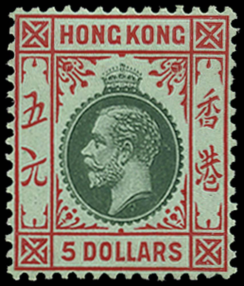 HONG KONG 1912  SG115 Mint