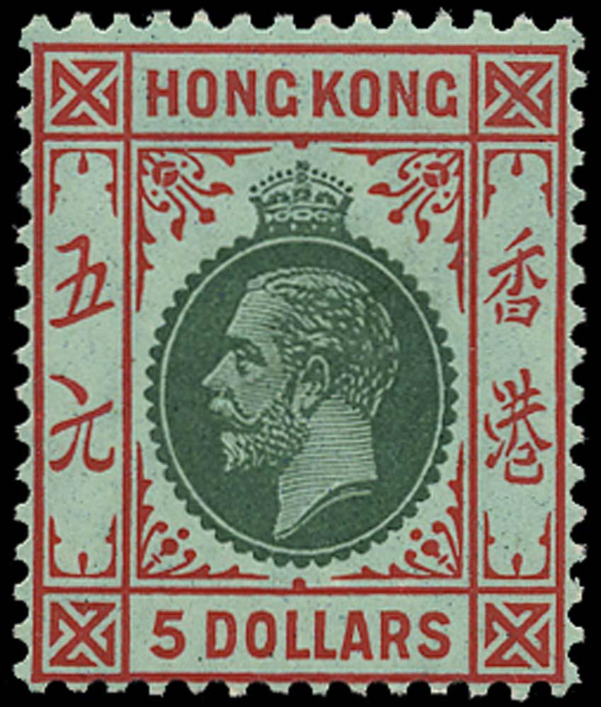 HONG KONG 1912  SG115a Mint