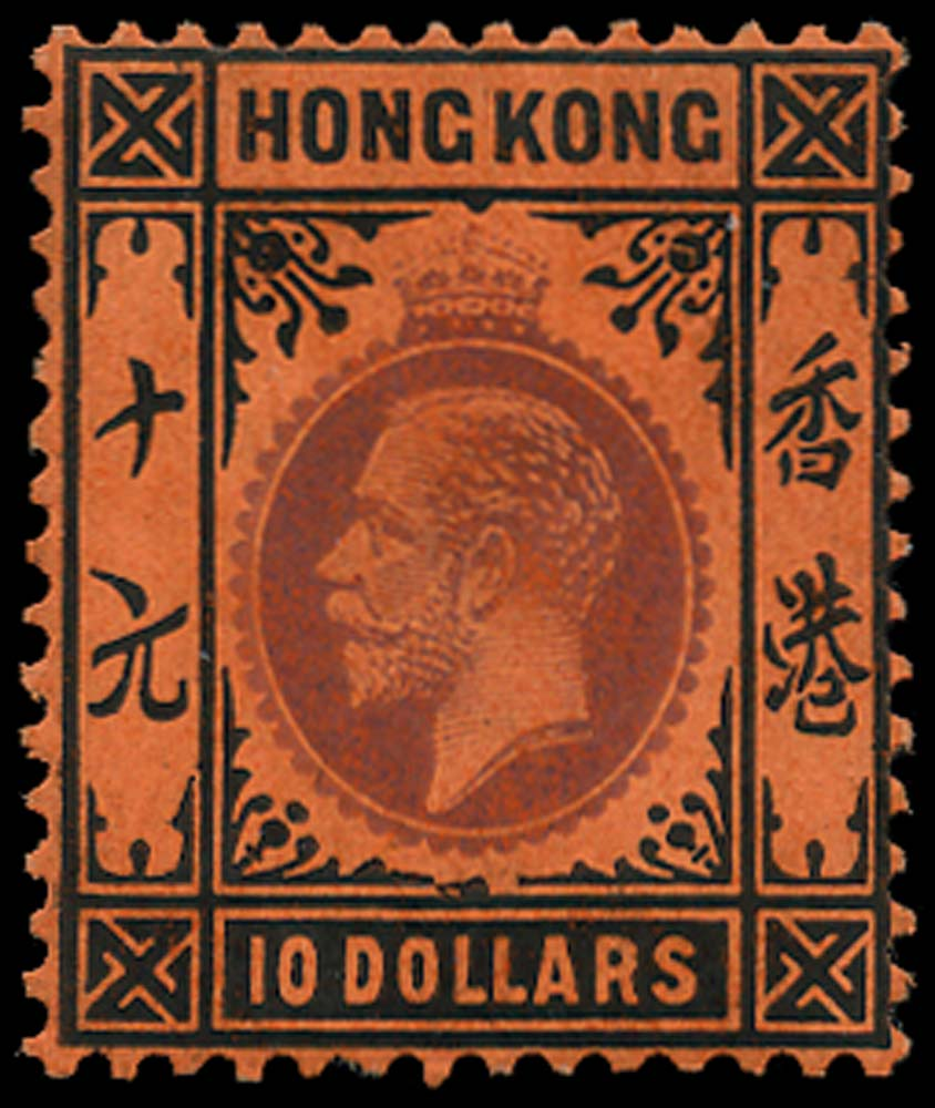HONG KONG 1912  SG116 Mint
