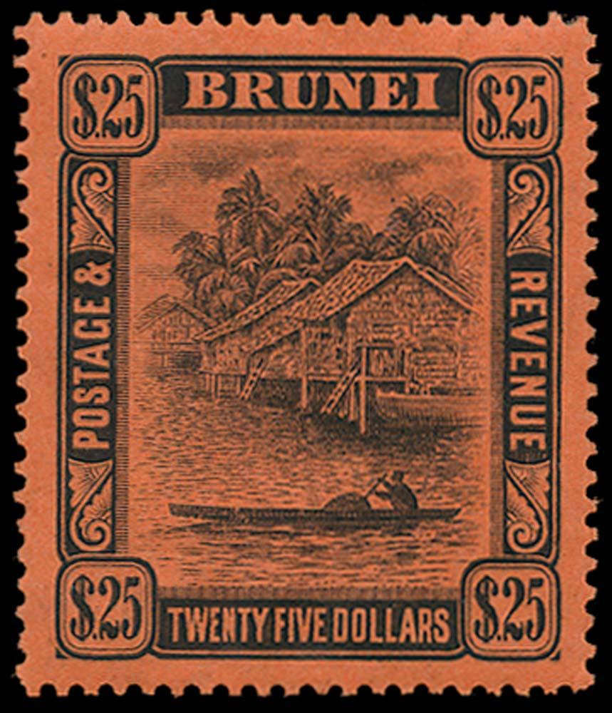 BRUNEI 1908  SG48 Mint