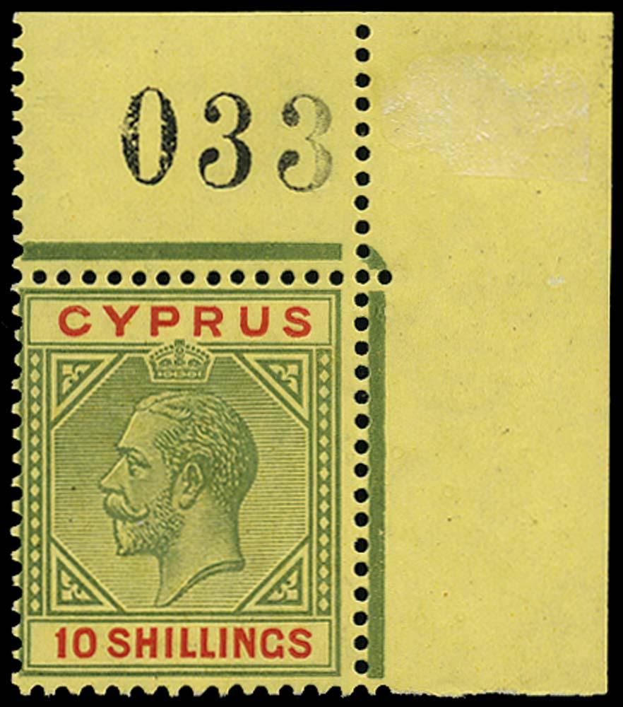 CYPRUS 1921  SG100 Mint