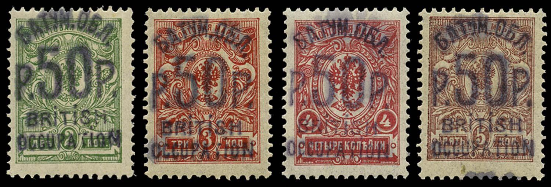 BATUM BRIT OCC 1920  SG34/7 Mint