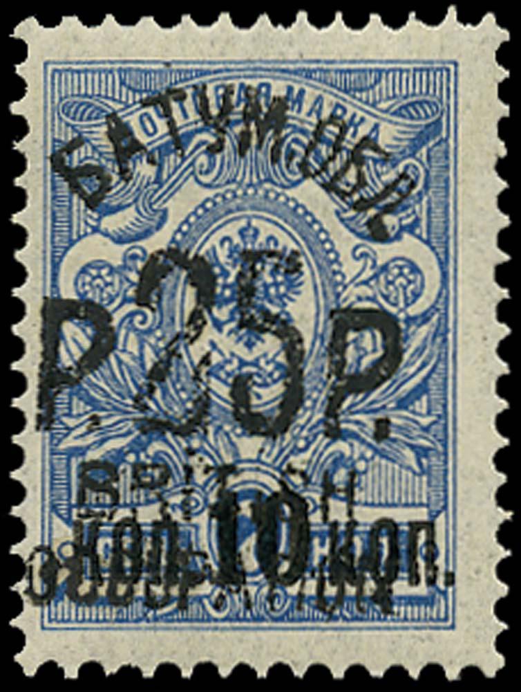 BATUM BRIT OCC 1920  SG30 Mint