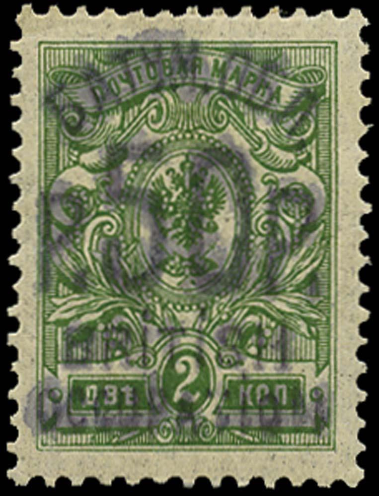 BATUM BRIT OCC 1920  SG34 Mint
