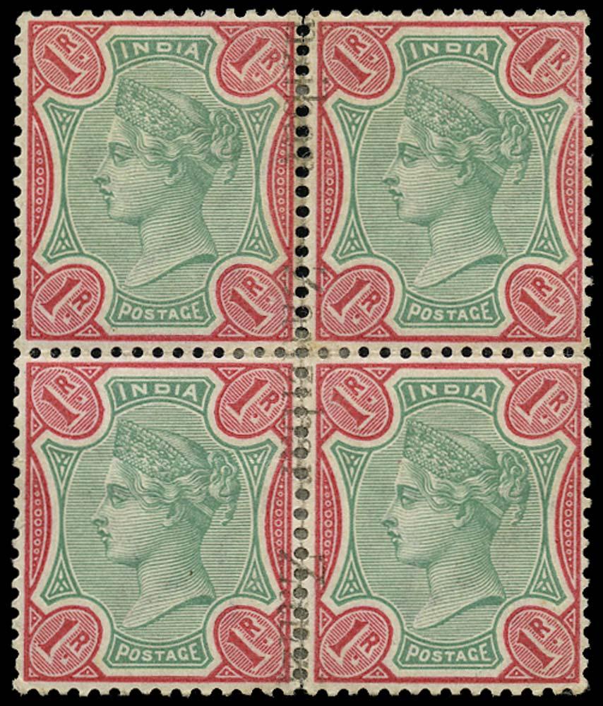 ZANZIBAR 1895  SG18j var Mint