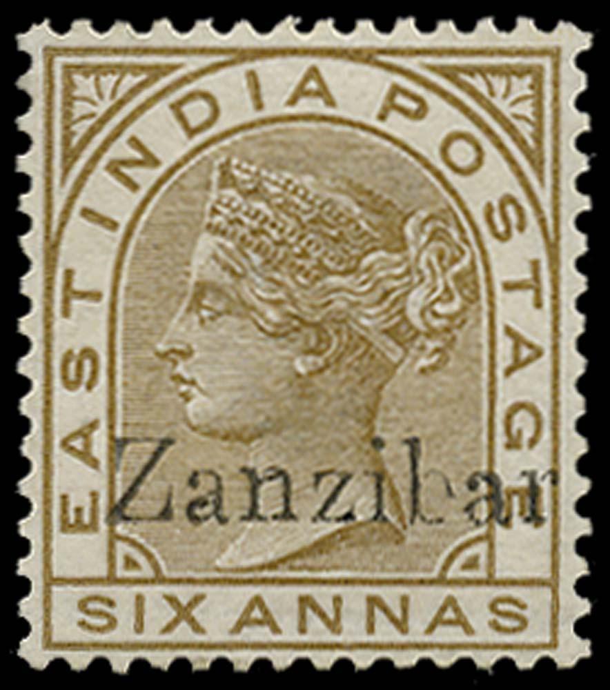 ZANZIBAR 1895  SG13o Mint