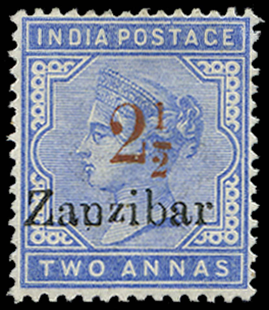 ZANZIBAR 1896  SG26B/l Mint