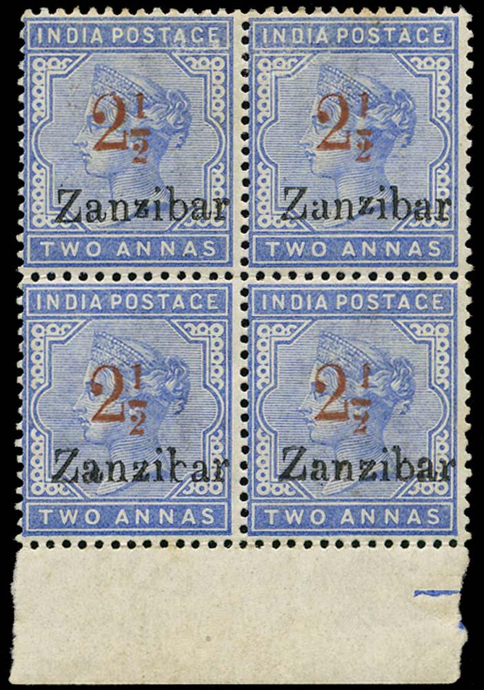 ZANZIBAR 1896  SG26l Mint