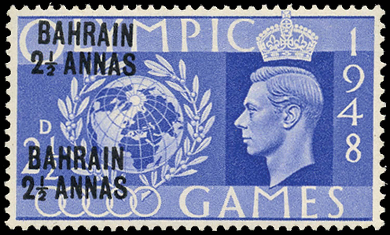 BAHRAIN 1948  SG63a Mint
