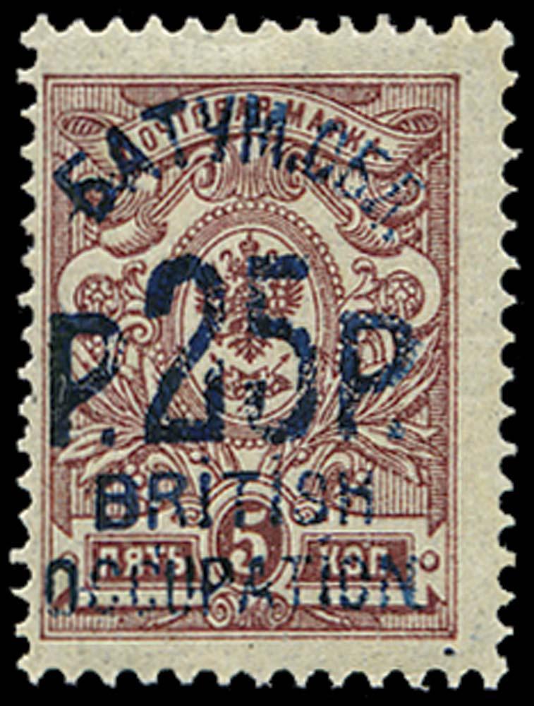 BATUM BRIT OCC 1920  SG29a Mint