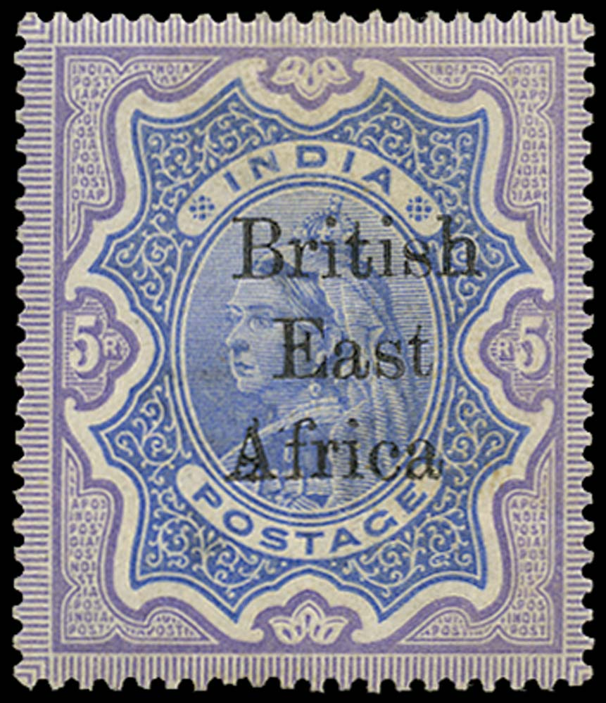 BRITISH EAST AFRICA 1895  SG63 Mint