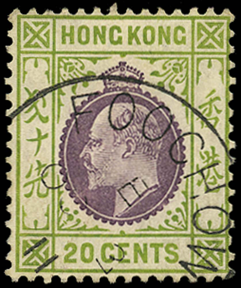 HK BRIT PO IN CHINA 1907  SGZ395 Cancel