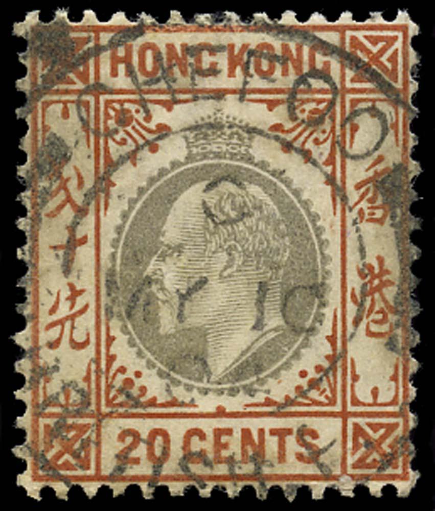 HK BRIT PO IN CHINA 1903  SGZ265 Cancel