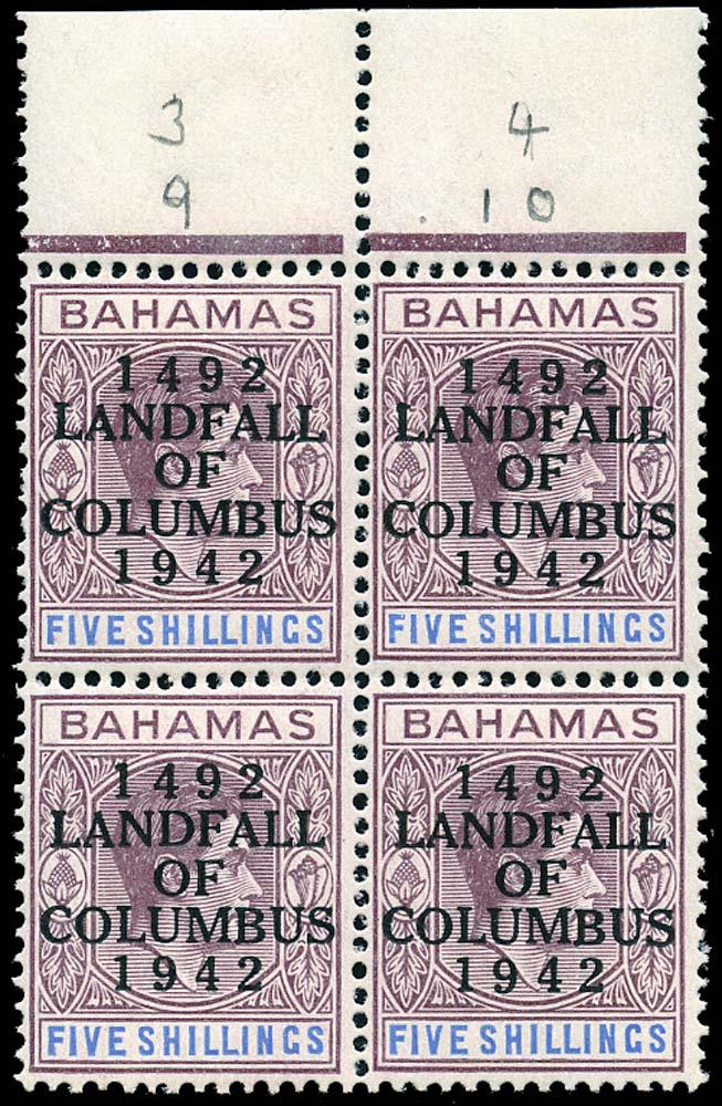 BAHAMAS 1942  SG174a Mint Landfall of Columbus 5s R2/4 variety Broken F
