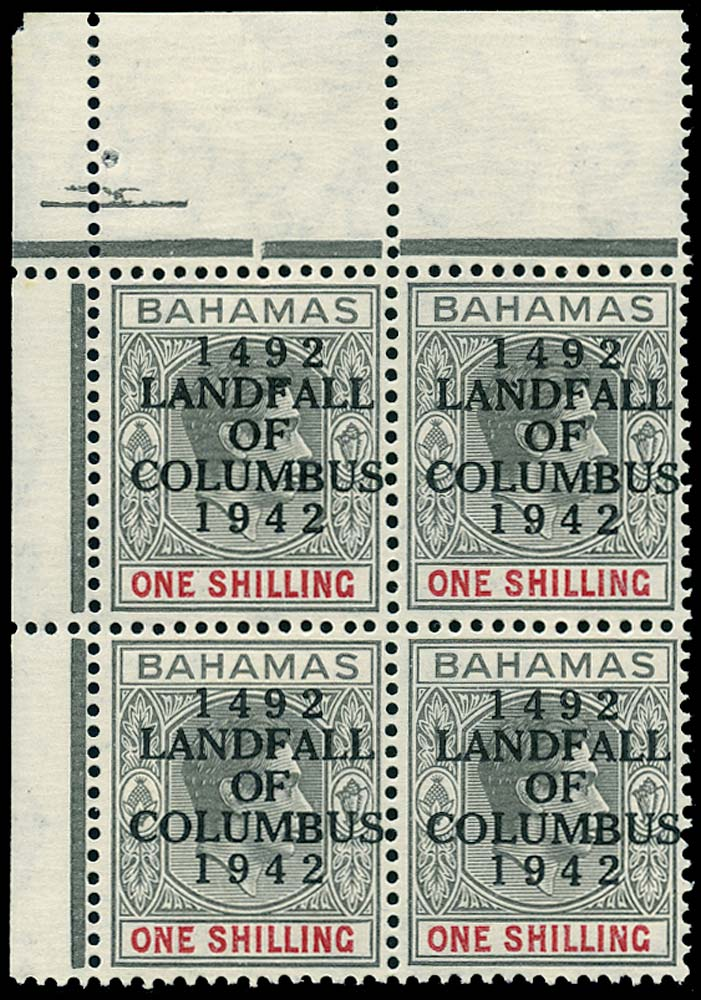 BAHAMAS 1942  SG171 Mint Landfall of Columbus 1s striated paper