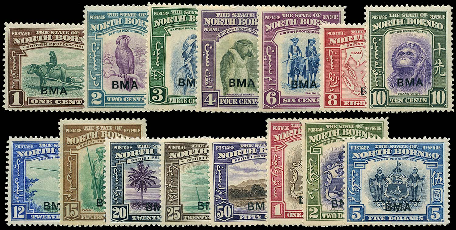 NORTH BORNEO 1945  SG320/34 Mint BMA set of 15 to $5 unmounted