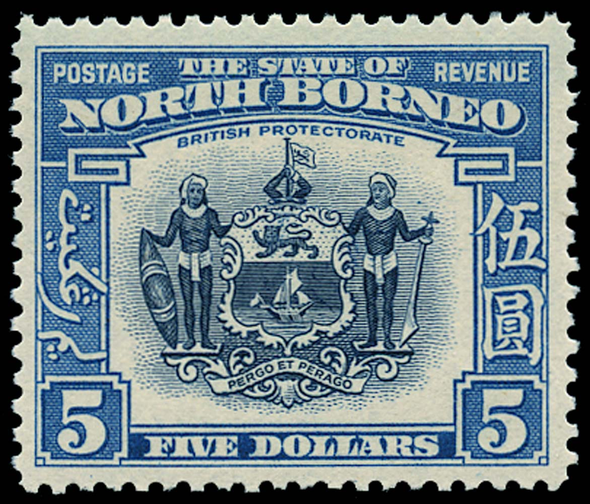 NORTH BORNEO 1939  SG317 Mint $5 indigo and pale blue Arms of the Company
