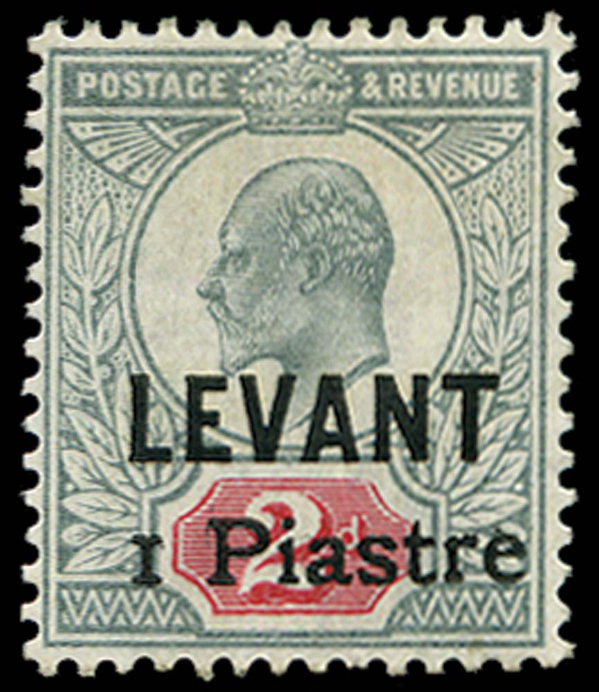 BRITISH LEVANT 1906  SG15 Mint '1 Piastre' on 2d Beyrout provisional