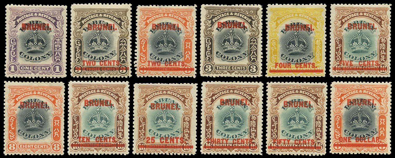 BRUNEI 1906  SG11/22 Mint