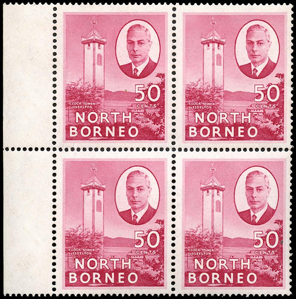 NORTH BORNEO 1952  SG366a Mint KGVI 50c rose-carmine JESSELTON inscription