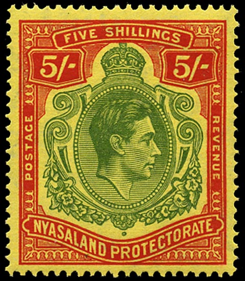 NYASALAND 1944  SG141a Mint 5s green and red on pale yellow ordinary paper