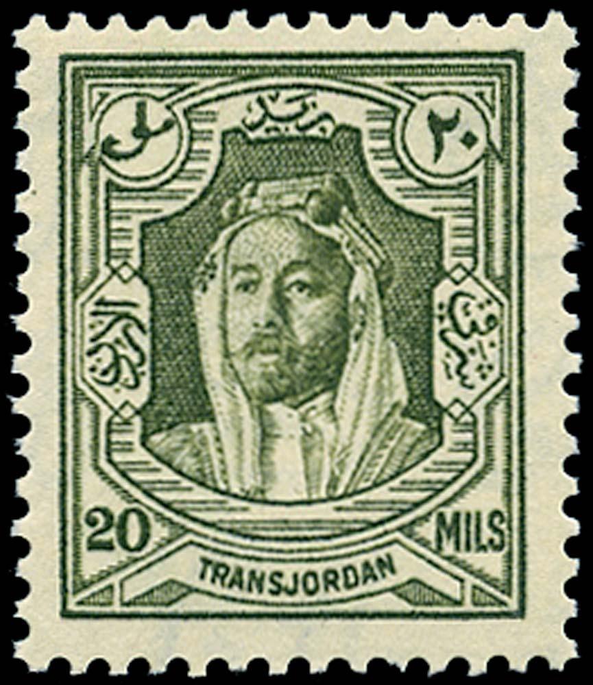 TRANSJORDAN 1939  SG201a Mint 20m olive-green perf 13½x13 unmounted