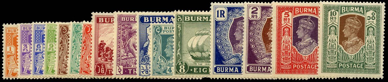 BURMA 1938  SG18b/33 Mint KGVI set of 16 to 10r unmounted