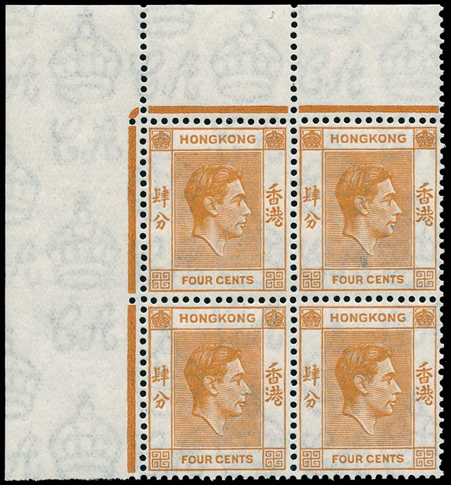 HONG KONG 1938  SG142 Mint KGVI 4c orange on thin paper unmounted